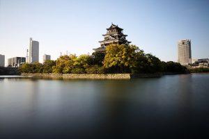 Préparer son voyage à Hiroshima: conseils et astuces